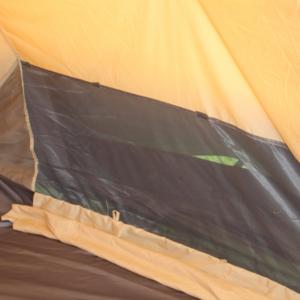 Eurotrail Yellowastoen 300 BTC/RS Family tent